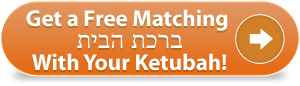 Get a Free birkat habayit (house blessing)