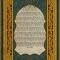 Persian 1849