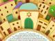 The Jerusalem City Ketubah