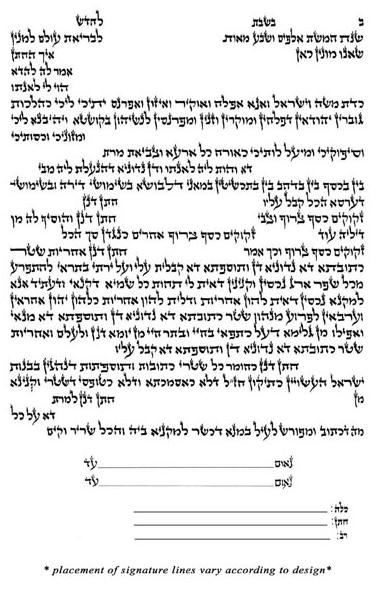 Aramaic - Amy Fagin