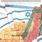 eretz-israel-ketubah